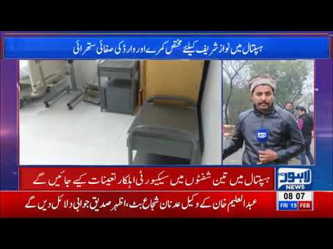 Nawaz Sharif likely to be shifted from jail to Jinnah hospital
