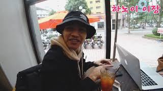 베트남 하노이 코로나 미용실 헤어스테이션 커피숍 클럽 …