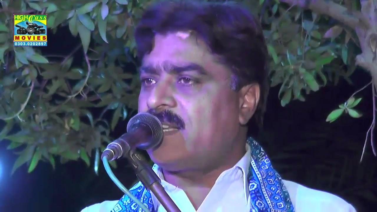 Download Sraiki dhrti di Pehchan ( Sain Amanullah Arshad Sb)