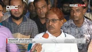 এবি ব্যাংক ইলেকশন এক্সপ্রেস || আসন- ২৭১ || নোয়াখালী-০৪ || 07 PM DBC Daily News 20/10/18