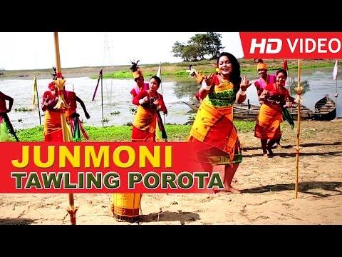 Tauling Porota Oi | Tiwa Folk Song| Madhuri Gogoi | Bihu Songs 2015