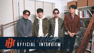 [INTERVIEW] เอาไว้ค่อยคุย - Gliss