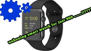 Unboxing daps smart watch