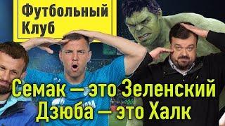 Новые времена в чемпионате России