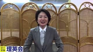 【ちぎり紙】 お受験で筑波大学附属小学校へ合格するために何をすれば良...