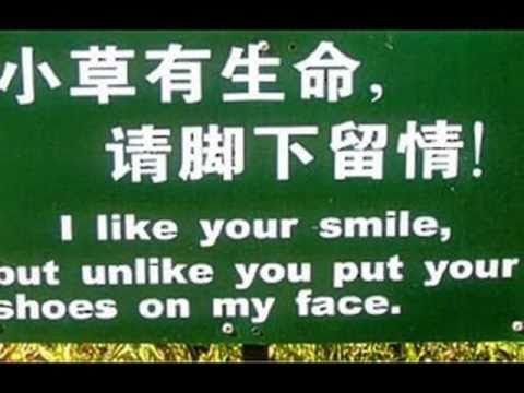 Hilarious Chineseenglish Signs  Youtube. Similar Signs. Instax Mini 8 Stickers. Gluten Signs. Tamil Meaning Signs Of Stroke. Tag Printable Lettering. Diabetes Infographic Signs. Shy Stickers. Deer Duck Decals