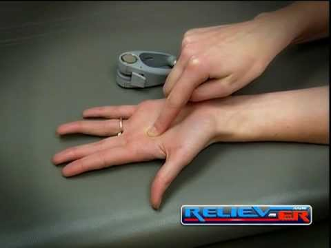 MyReliever.com, Hand Arthritis Pain Relief with the Reliev-ER!- HD