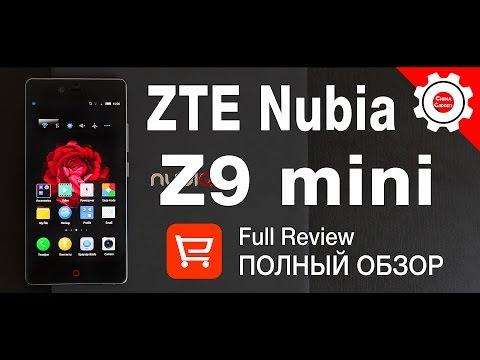ZTE NUBIA Z9 mini - Стиль оправдывает средства?! Самый полный тест-обзор! Review
