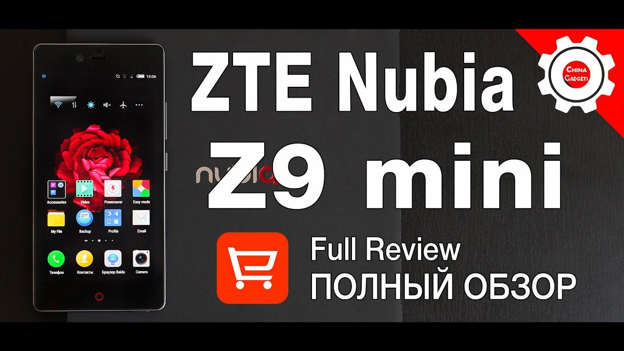 Обзор смартфона ZTE Nubia Z9 MAX - YouTube