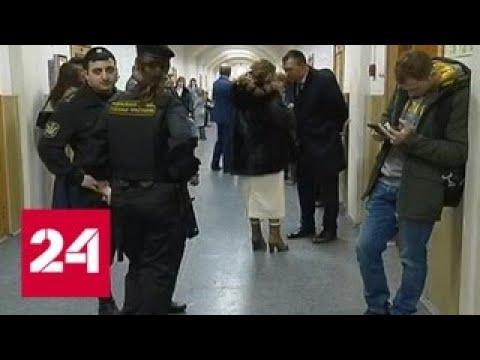 Дело миллиардера Михальченко: одного из основных свидетелей задушил мебельщик - Россия 24