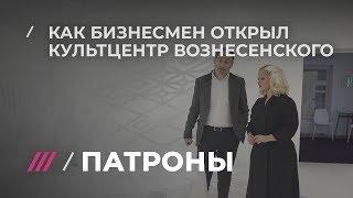 Леонид Богуславский в программе «Патроны»