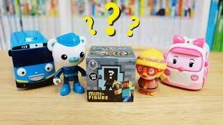 마인크래프트 미니피규어 장난감 뽀로로 타요 옥토넛 엠버 MINECRAFT Mini Figure Surprise Toys おもちゃ  đồ chơi oyuncak 라임튜브