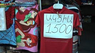 Ֆիրդուսի շուկա․ առևտրականները ժամանակ են խնդրում