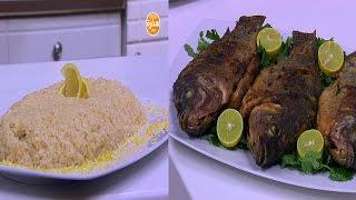 سمك بلطي مقلي - أرز بالزنجبيل والليمون - بسكوت بالسمسم - قرص طرية بالشمر  | على قد الأيد حلقة كاملة