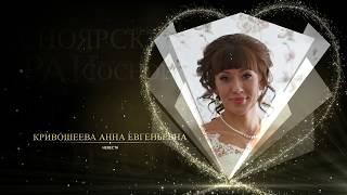 Свадебный фильм от компании аэроВидео, г. Сосновоборск, Красноярск. Съемка с воздуха и на земле