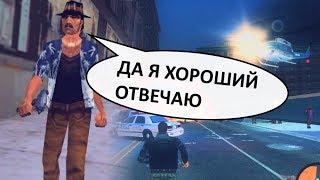"""НА САМОМ ДЕЛЕ КОЛУМБИЙЦЫ """"ХОРОШИЕ"""" РЕБЯТА? - GTA 3"""
