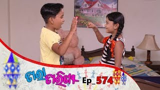 Tara Tarini | Full Ep 574 | 9th Sep 2019 | Odia Serial - TarangTV