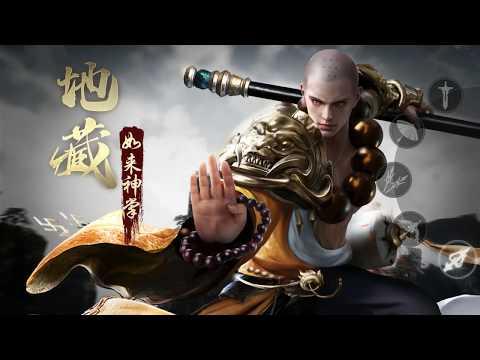 新江湖-少林IP正版授权