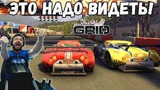 🔥Невероятно эпический финиш с разрывом в 0.00 секунды 🔥Лютый пот в GT2 и Race Driver: GRID