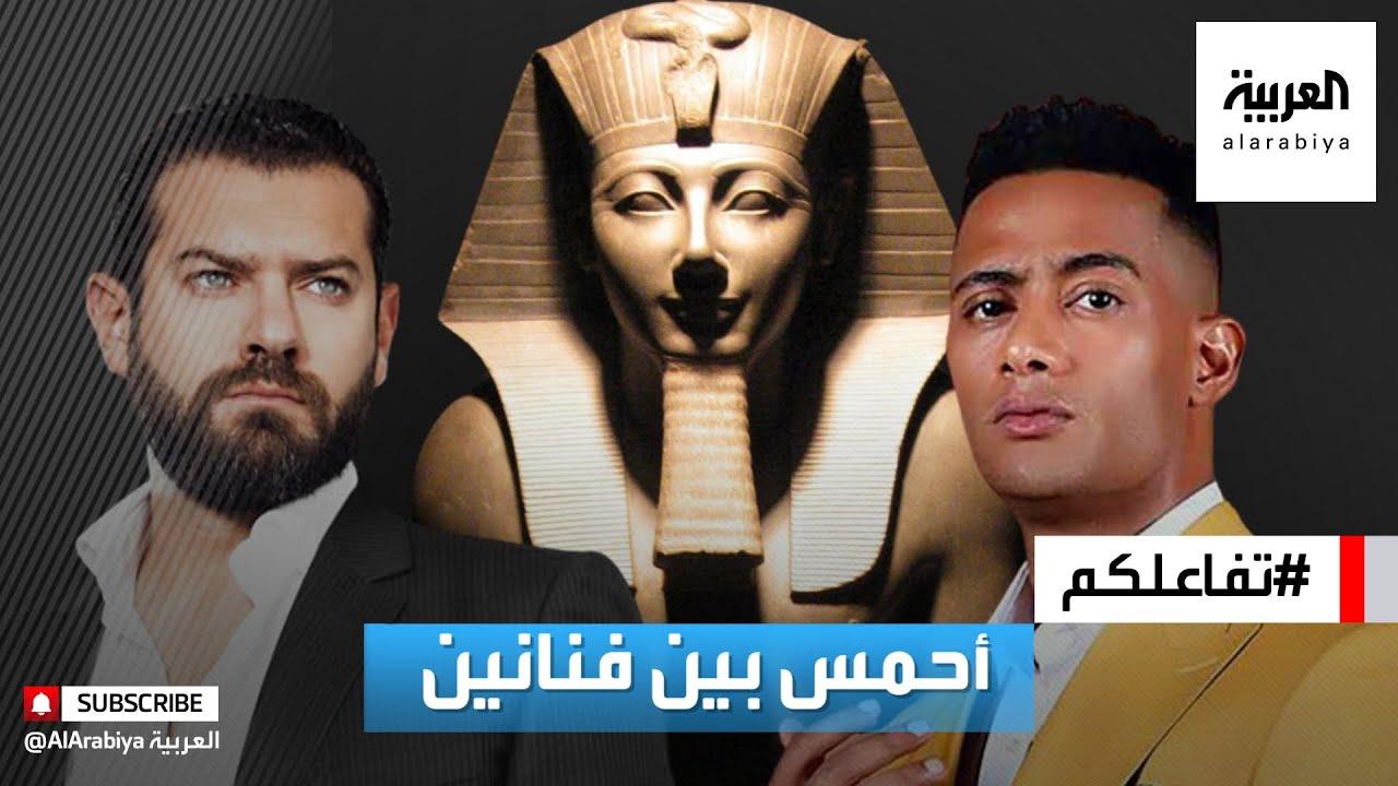 تفاعلكم: محمد رمضان يرد على الجدل حول مسلسل الملك بفيديو!