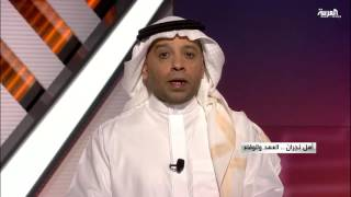 مرايا: أهل نجران .. العهد والوفاء