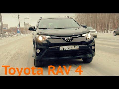 Автообзор Тойота Рав 4 (Toyota Rav 4):лидер продаж среди кроссоверов!