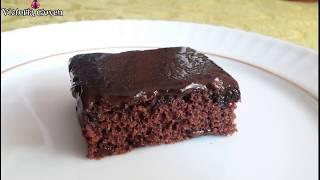 Шоколадный Торт - Мокрый Кекс - Брауни - ISLAK KEK - Ыслак Кек