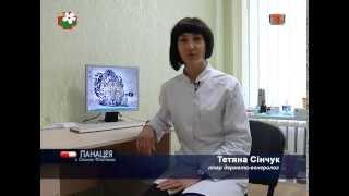 Панацея з Оленою Філатовою - Медичний центр Міламед. Дерматолог(, 2014-10-21T14:04:47.000Z)