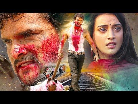 Khesari Lal Yadav की खतरनाख  एक्शन मूवी  - Khesari & Akshara Singh