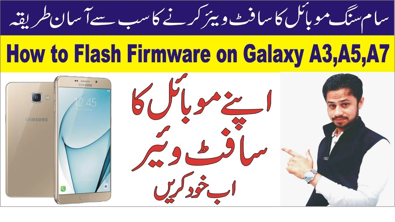 How to install/Flash Firmware on Samsung Galaxy A3, A5, A7 (July 2017) with  Odin