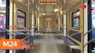 """""""Это наш город"""": новое освещение в тоннелях метро - Москва 24"""