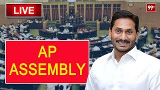 AP Assembly LIVE | AP Assembly Winter Session 2019 | 99TV Telugu