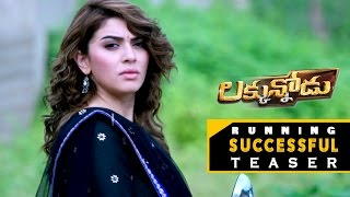 Luckunnodu Running Successfully Teaser 2 - Vishnu Manchu, Hansika Motwani - Raaja Kiran