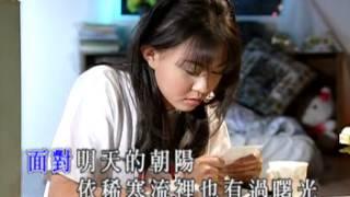 Timi Zhuo 卓依婷 - 夜舞 Ye Wu (Night Dance)