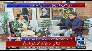 Punjab Video News