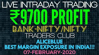 LIVE INTRADAY TRADING|₹9700 PROFIT|NIFTY|BANK-NIFTY|ALICEBLUE|07-FEB-2020|TRADERS CLUB|