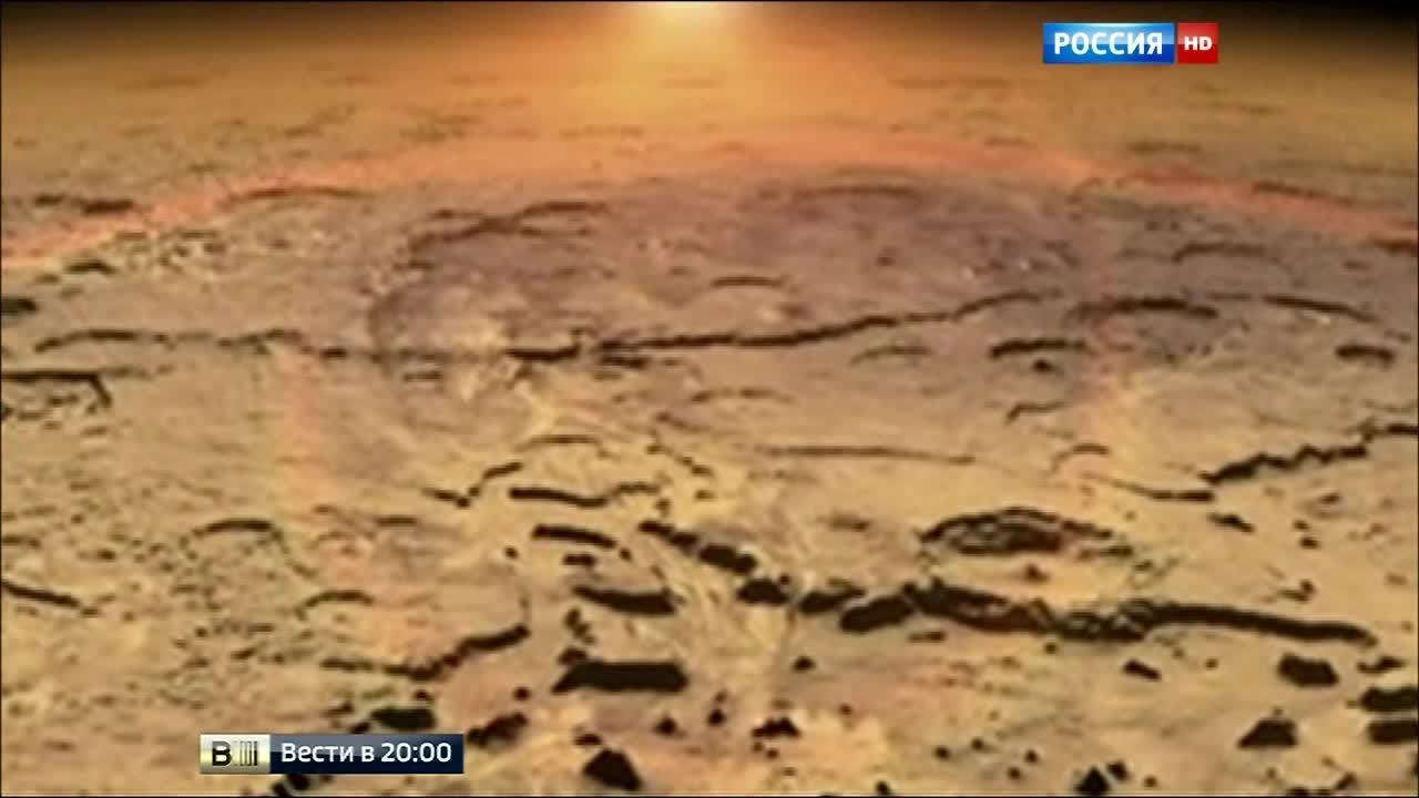 Соленые реки Марса: невероятные перспективы Красной планеты для человека