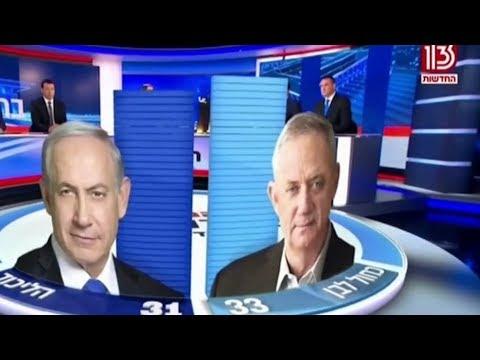 Israel Elections: Benny Gantz challenges Benjamin Netanyahu