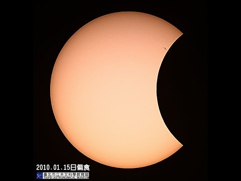 20160309 Solar Eclipse (South Asia and Pacific Ocean) 南亞及太平洋地區日全食