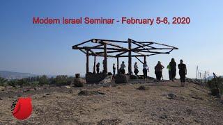 Modern Israel Seminar Tiyul 2020