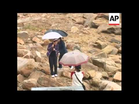 WRAP South Korean tourist shot dead in North Korea, Sko Unification Min; tourist agency