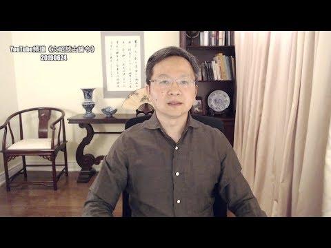 文昭:台湾数万人反红色媒体大集会!代言一国两制不能有言论自由?