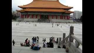 Main Gate and Theatre, National Chiang Kai-shek Memorial Hall