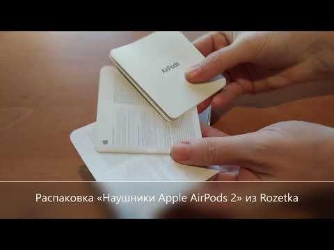 Навушники Apple AirPods with Charging Case (MV7N2RU/A) (2-е покоління)