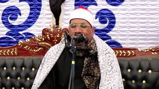 تلاوة تاريخية للشيخ عبدالفتاح الطاروطي من سورة يوسف