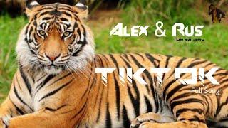 ALEX & RUS - Дикая львица ORGINAL SONG Tik tok Lion Song | Tik tok Tiger Full song