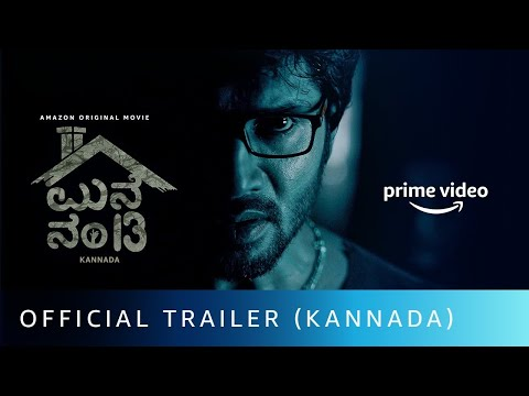 mane-number-13---official-trailer-(kannada)-|-vivy-kathiresan-|-amazon-original-movie