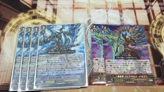 Bluish Flame Liberator, Prominence Glare Stride Deck