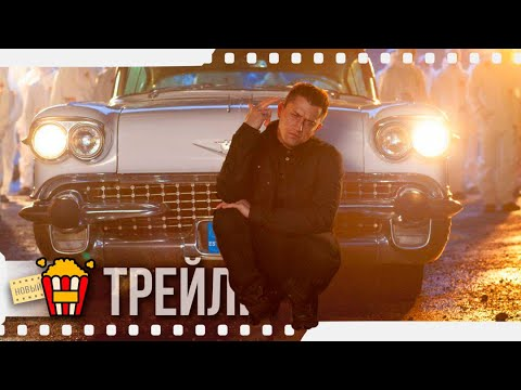 ТЕНЬ ЗВЕЗДЫ — Трейлер | 2020 | Павел Прилучный, Александра Черкасова-Служитель, Кирилл Нагиев