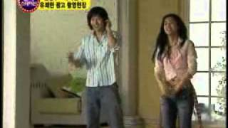 20060109 Ha Ji Won & Kwon Sang Woo - Making of Bang Bang CF